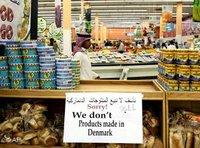 Supermarket in Saudi Arabia (photo: AP)