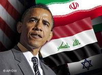 Barack Obama (photo: AP/DW)