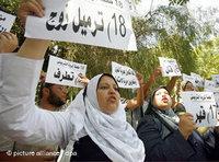 Demonstration in Egypt (photo: AP)