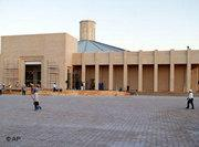 New church in Qatar (Picture: AP)