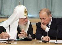Russian President Vladimir Putin and Russian Orthodox Patriarch Alexy II (photo: AP)