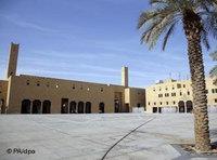 The religious police force headquarters in Saudi Arabia (photo: AP)