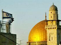 Jerusalem (photo: AP)