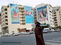 Street scene in Tangiers, Morocco (photo: picture-alliance/dpa)