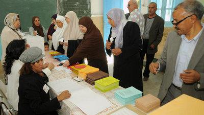 Polling station in Tunisia (photo: AP)