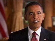 US President Obama, photo: AP