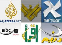 Logos of Arab TV stations (photo: DW)