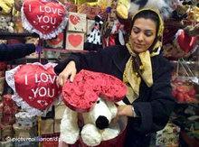 Valentine's Day in Iran (photo: dpa)