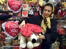 Valentine's Day in Iran (photo: dpa)