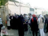 Tehran's infamous Evin prison (photo: greenpower.com)