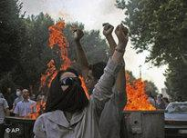 Protests in Iran (photo: AP)