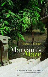 Cover <i>Maryam's Maze</i>