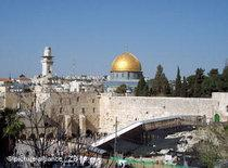 View of the Temple Mount in Jerusalem (photo: picture-alliance/ZP)