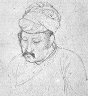 Akbar the Great, ink drawing, ca. 1605 (source: Wikipedia)