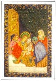 Islamic nativity scene of Jesus' birth, circa 1720 (photo: National Museum, New Delhi)