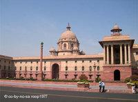 Supreme Court in New Delhi (photo: DW)