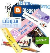 Collage of banners from Arabic blogs (image: Alawa Haji's blog)