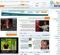 Screenshot of Maktoob.com
