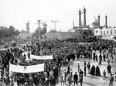 Demonstration in Qom in 1979 (photo: AP)