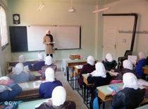 Class room in Syria (photo: DW)