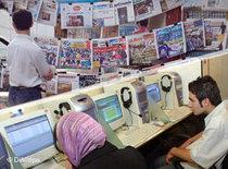 Internet café in Tehran (photo: DW/dpa)