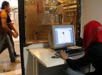 Internet café in Tehran (photo: AP)
