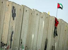 The Wall seperating Israel from the Occupied Territories (photo: AP)