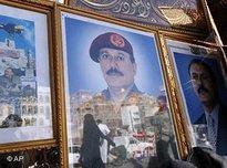 Images of President Ali Abdallah Salih on a Sana'a market (photo: AP)