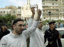 Islamist activists in Cairo, Egypt (photo: AP)