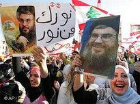 Hezbollah rally in Beirut, Lebanon (photo: AP)
