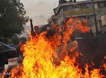 Riots on the Day of Ashura in Tehran (photo: AP)