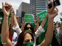Demonstrations by the Green Movement (photo: AP)