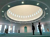 Baithul Futuh Mosque, London (photo: AP)