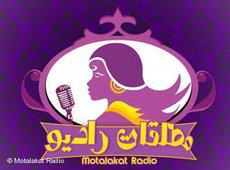 picture of the logo (photo: &copy Motalakat Radio)