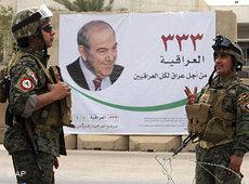 Election poster of the Allawi list (photo: AP)