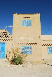 Caricature Museum in Fayoum (photo: &copy Amira El Ahl)
