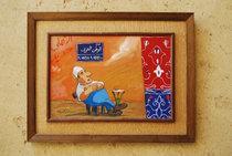Caricature with sleeping Egyptian (photo: &copy Amira Al Ahl)