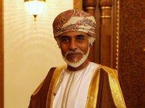 Sultan Qaboos (photo: dpa)