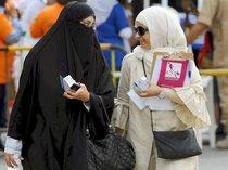 Two Kuwaiti women (photo: dpa)