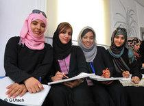 Students at the German University of Technology in Oman (photo: © GUtech)