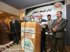 Press conference of the Muslim Brotherhood (photo: dpa)