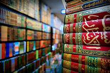 Arabic books (photo: Hishaam Sidiqqi)