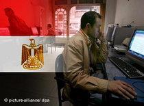 photo: Internet Café Egypt (photo: picture-alliance/dpa)