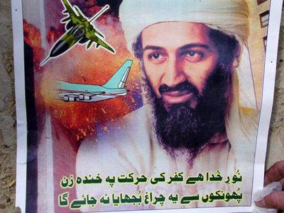 Poster of the Al Qaida (photo: dpa)