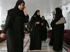 Women in Saudi Arabia (photo: AP)