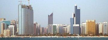 The economic hub that is Abu Dhabi (photo: dpa)