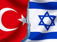 Montage of the Israeli and Turkish flags (source: DW)