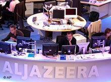 Editorial office of Al Jazeera in Qatar (photo: AP)