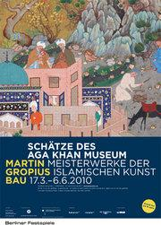 Exhibition poster (source: Aga Khan Foundation)