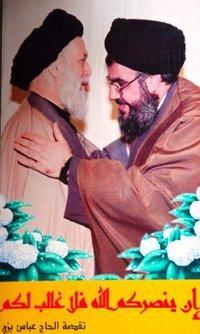 Ayatollah Fadlallah and Hasan Nasrallah on a poster photograph (photo: Stephan Rosiny)
